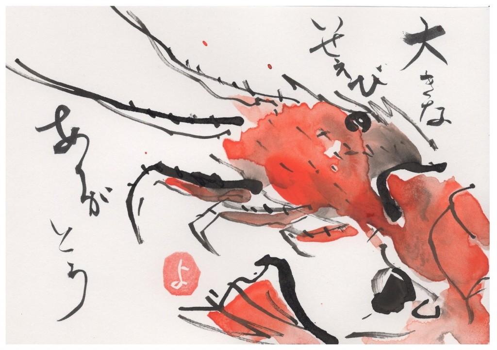 現代水墨画0323