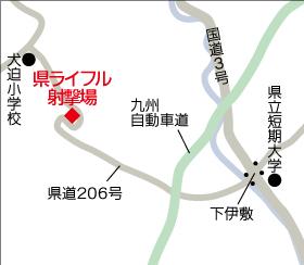 鹿児島県ライフル射撃場